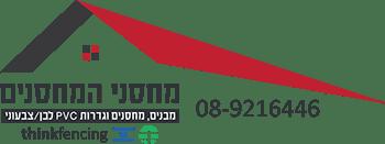 מחסני המחסנים ישראל